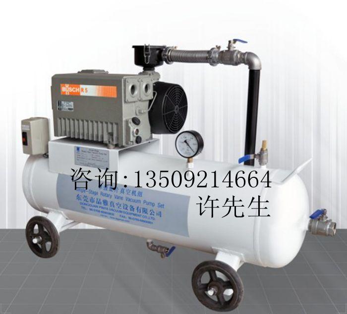 质谱仪真空泵的保养方法