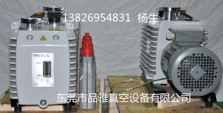 天津莱宝真空泵D30C-D40C