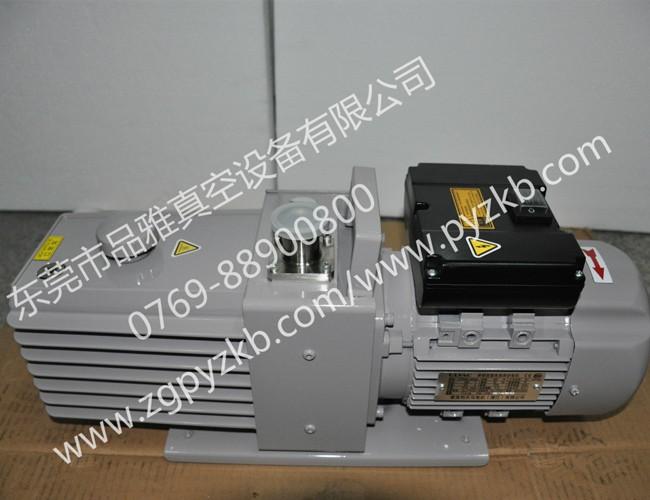 品雅双级旋片式真空泵POV16