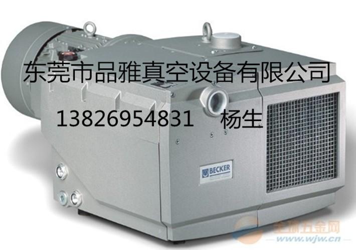 贝克真空泵U4.165