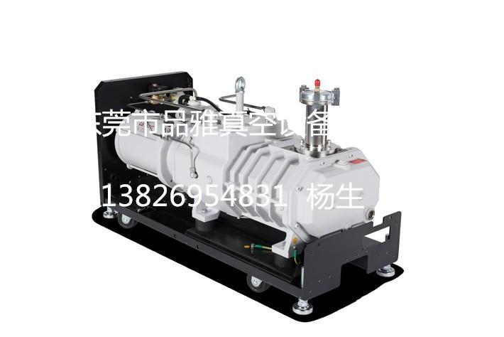 莱宝螺杆真空泵LV250