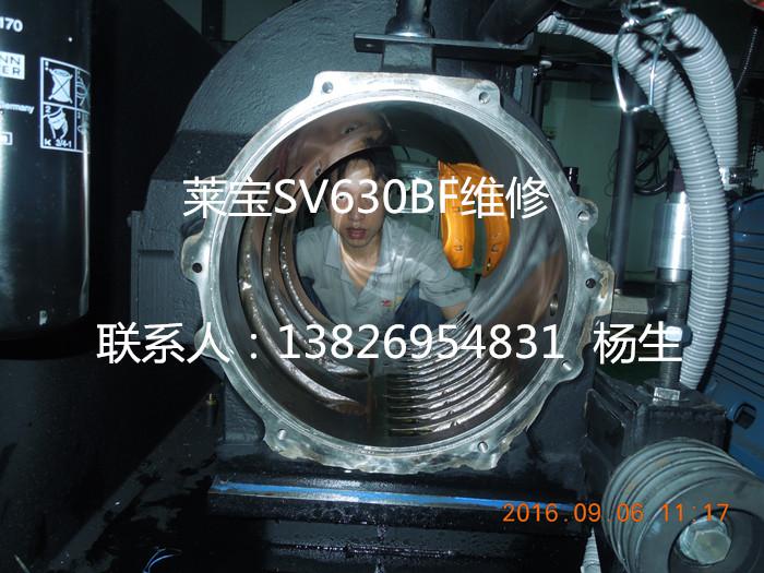 SV630BF维修2 (1)
