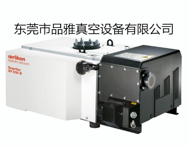 莱宝真空泵SV630BF