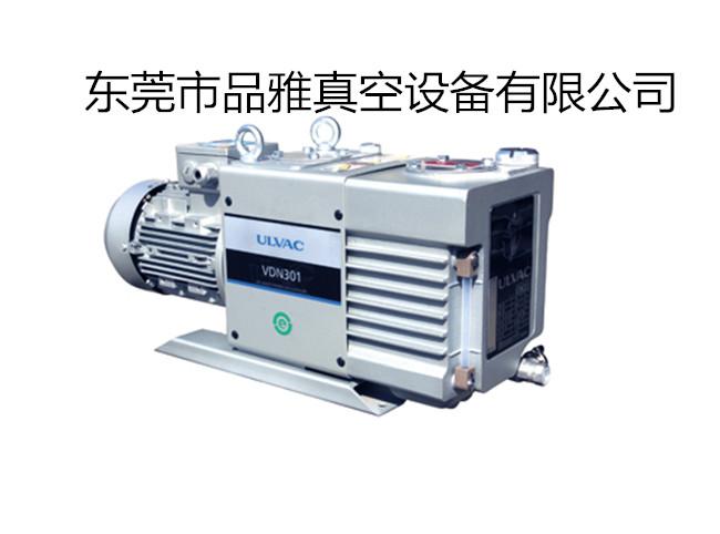 爱发科真空泵VDN301