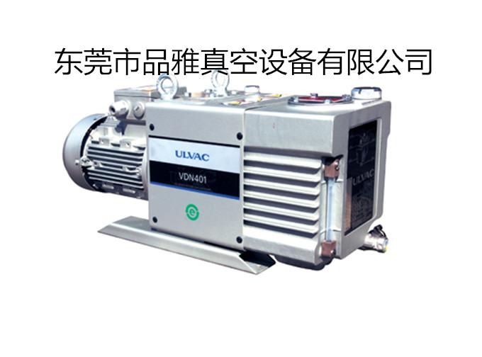 爱发科真空泵VDN401