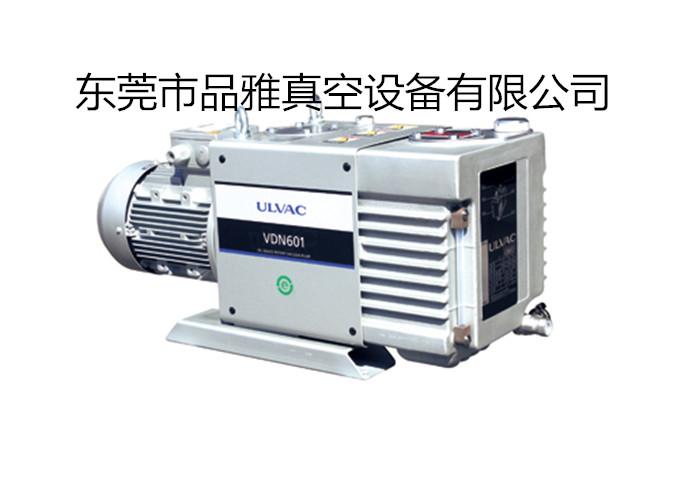 日本爱发科真空泵VDN901