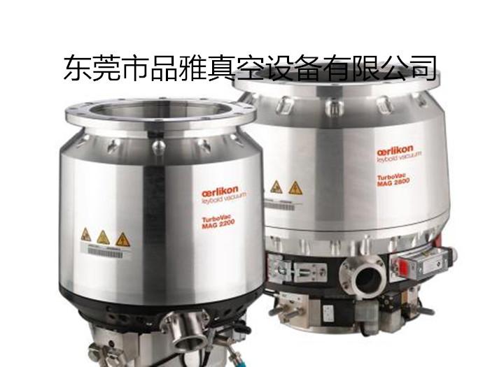 莱宝分子真空泵MAG W2200维修保养