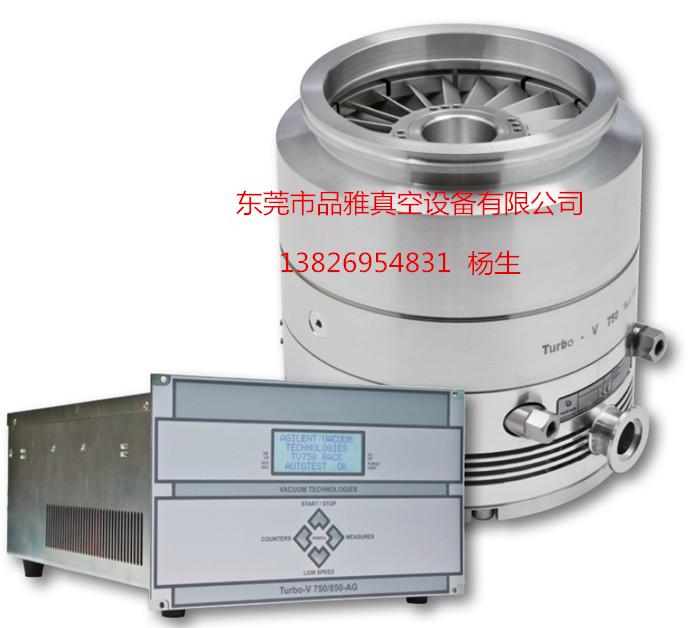 专业维修安捷伦分子泵Agilent Turbo-V 750