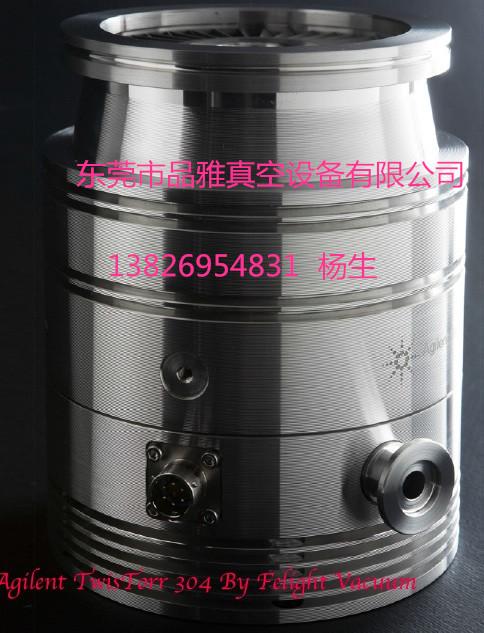 安捷伦Agilent TwisTorr 304 FS分子泵