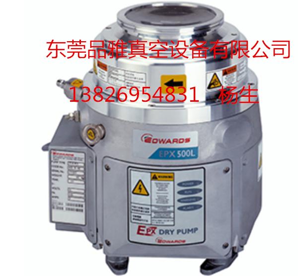 爱德华新型干泵EPX500N/NE系列